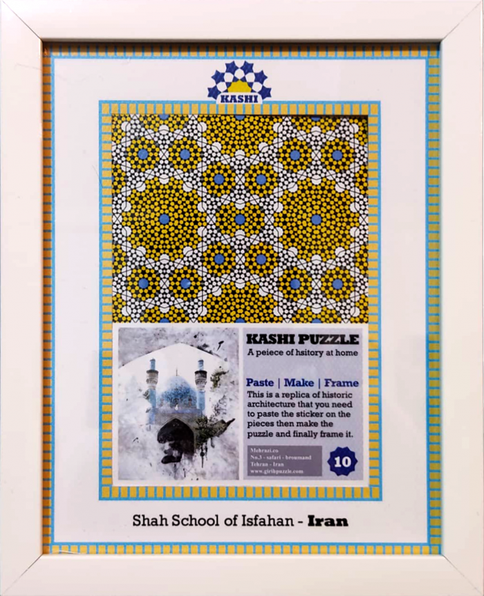 Kashi Puzzle - Isfahan