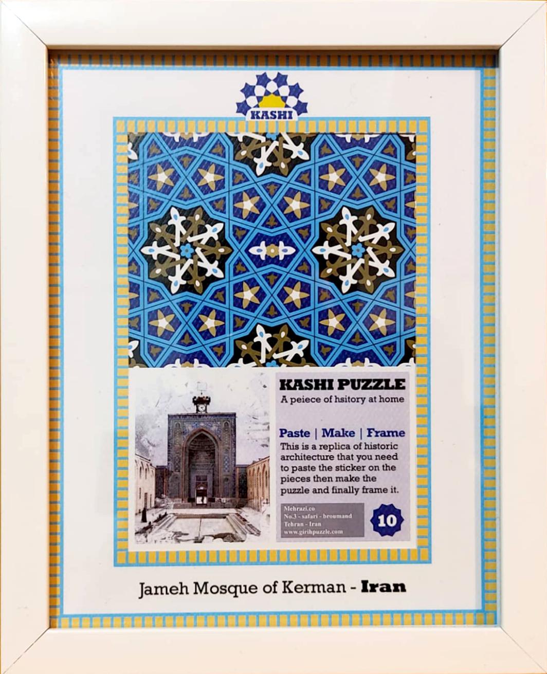 Kashi Puzzle - Kerman