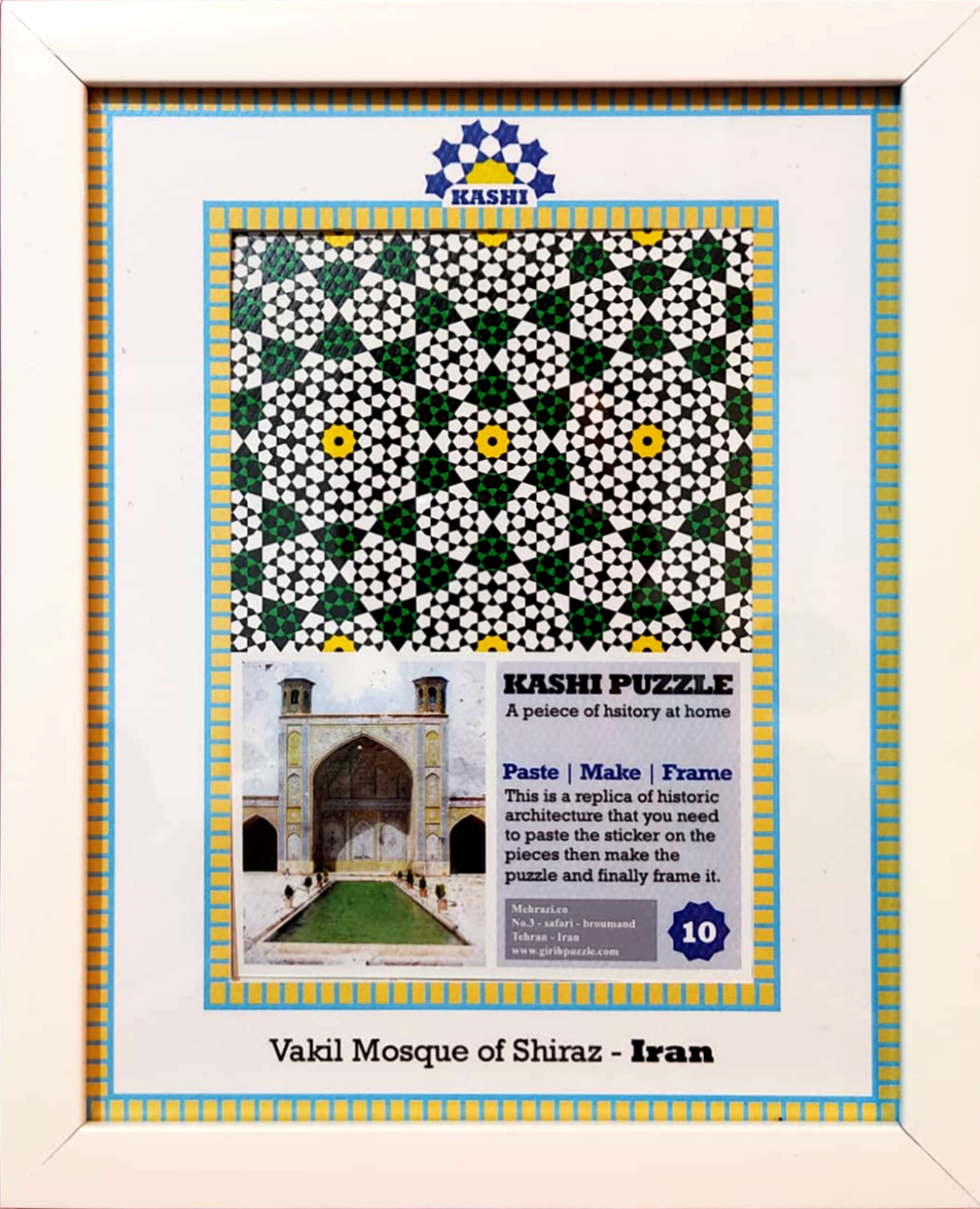 Kashi Puzzle - Shiraz